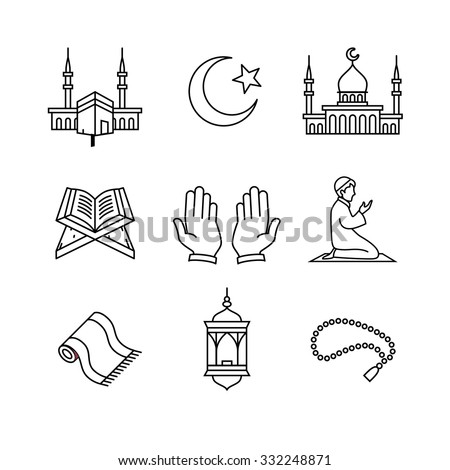 muslim islam prayer and ramadan