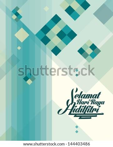 muslim islamic greeting card