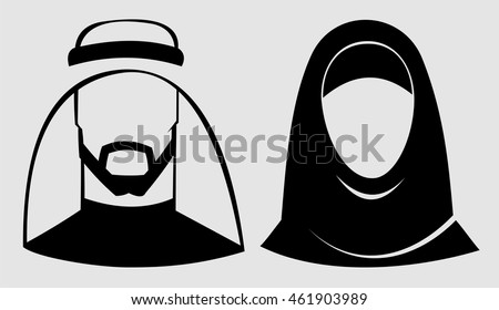 muslim man and woman