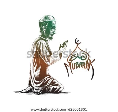 muslim man praying   namaz
