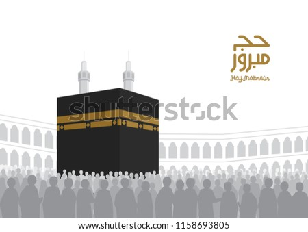 Muslim pilgrimage praying at kaaba vector illustration with Hajj mabrour arabic calligraphy (May Allah accept your Hajj). Islamic greeting background and Umrah travel for website and mobile