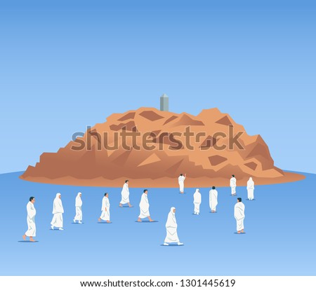 Muslim pilgrims at mount Arafatl. One of Islam's sacred pilgrimage route. Suitable for info graphic.