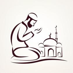 muslim prayer outlined vector sketch, religious symbol