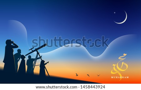 Muslim searches at sky with binocular for the new moon (hilal) that signals the start of the Islamic holy month of Ramadan, Muharram (Hajj Mabrour and Eid Mubrak), Dhu AL-Qi'dha etc. on top of moutain