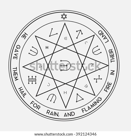 Mystical Figure (Key) of Solomon the king. The Seventh and last Pentacle of Mars. Angels symbols inside. It can be used as magic talisman or amulet, in tattoo art, logo, prints.