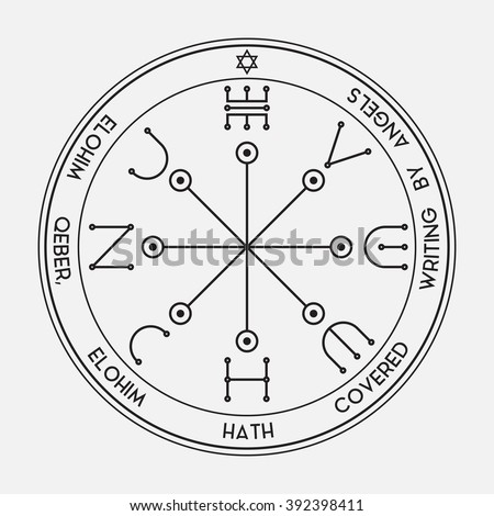 Mystical Figure (Key) of Solomon the king. The Sixth Pentacle of Mars. Angels symbols inside. It can be used as magic talisman or amulet, in tattoo art, logo, prints.