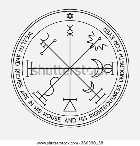 Mystical Figure of Solomon the king. Seventh and last Pentacle of Jupiter.  It can be used as magic talisman or amulet, in tattoo art, logo, prints.