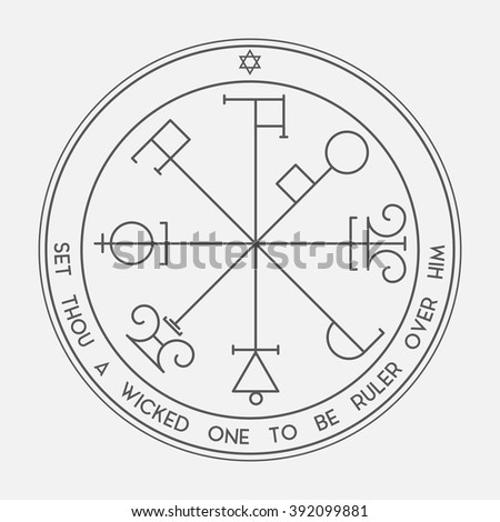 Mystical Figure Of Solomon The King The Sixth Pentacle Of Saturn