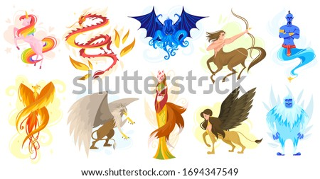 Mystical Clipart Mythical Creature Mythical Creatures Clipart Stunning Free Transparent Png Clipart Images Free Download