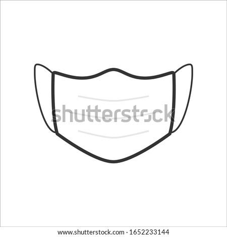 N95 Medical Protection Mask, Respiratory Mask, Safety Face Mask, Hospital Breathing Mask, Virus, Icon Vector Illustration Background