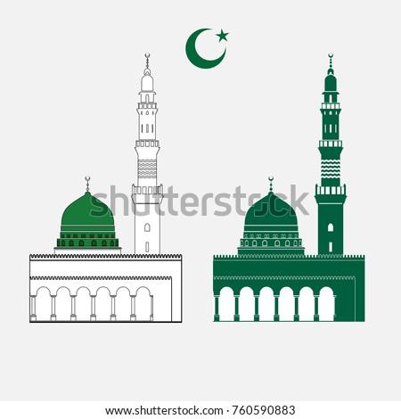 logo kubah masjid nabawi vector logo keren logo kubah masjid nabawi vector logo