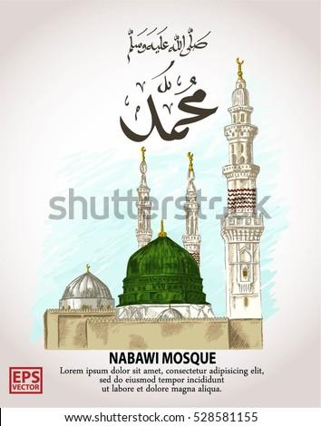 nabawi mosque madina  or mawlid