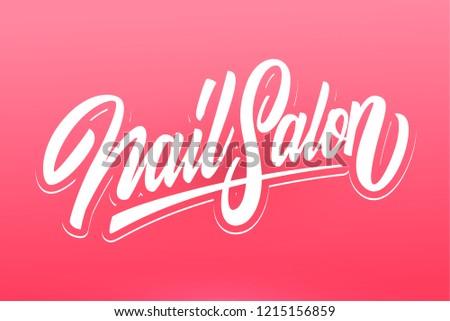 Nail studio. Template for logo. Handwriting calligraphy. #1215156859