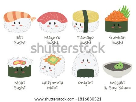Name of sushi Japanese food vector illustration. Onigiri rice ball. Maguro tuna, gunkan warship, tamago sweet egg, ebi shrimp, maki and California maki sushi. Wasabi and soy sauce for sushi.