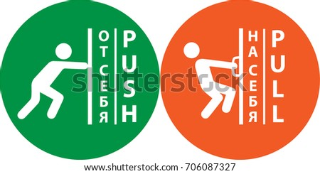 nameplate  Push and pull