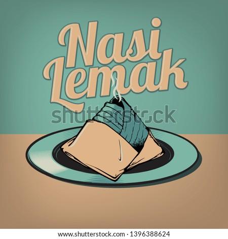 Nasi Lemak, Malaysian Food Illustration