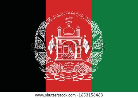 national afghanistan flag