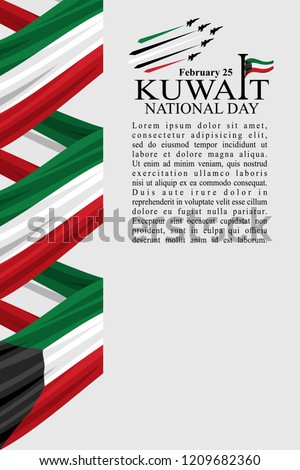 national day of kuwait vector