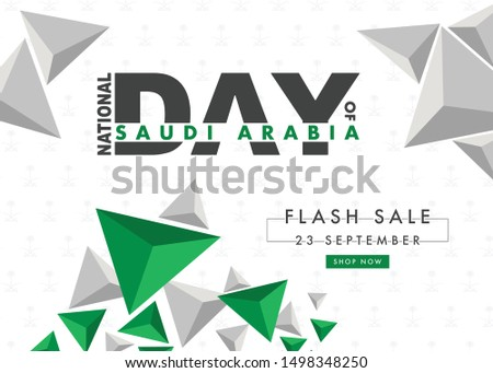 National Day of Saudi Arabia sale banner. text in frame. Vector illustration. - Vector
