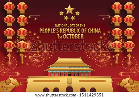 National Day of the People's Republic of China holiday background. China Independence Day traditional and asian elements with paper cut art and craft style on paper color background.