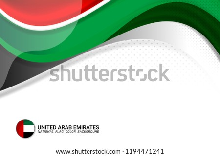 stock-vector-national-flag-color-of-united-arab-emirates-background-concept-for-independence-day-and-other
