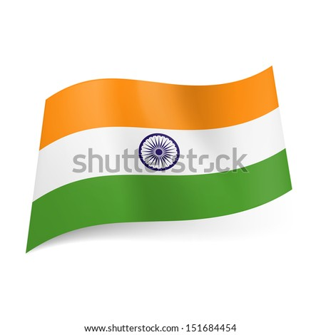 National Flag Orange White Green National Flag of India Orange
