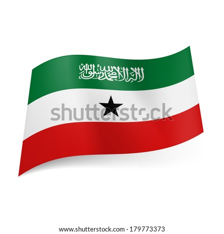 National Flag Green White Red Green White And Red