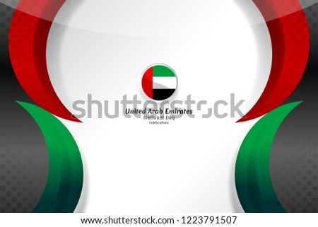 National Flag of United Arab Emirates Background Concept for Independence, National Day and other events, Vector Illustration Design