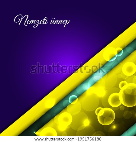 National holiday (Nemzeti ünnep) of Hungary - Revolution of 1956 remembrance vector illustration. Suitable for greeting card, poster and banner. Stock fotó ©