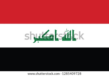 National Iraq flag, official colors and proportion correctly. National Iraq flag. Vector illustration. EPS10. Iraq flag vector icon, simple, flat design for web or mobile ap