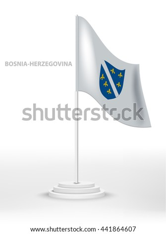 national waving flag of bosnia