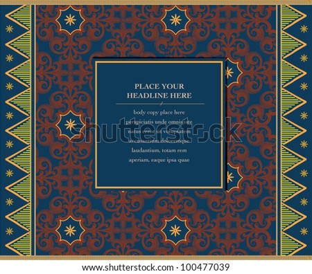 Native pattern Background Greeting Card Invites Design Malay Islamic Straw matte Matte Traditional Culture Template Design Layout