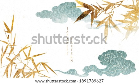Natural background with Japanese pattern vector. Bamboo and cloud elements template with watercolor texture. Abstract arts wallpaper in vintage style.