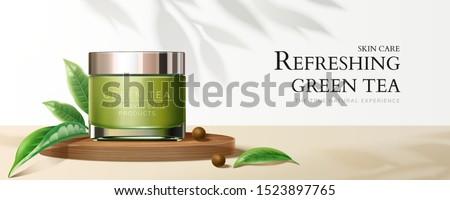 Natural green tea cream jar banner ads with leaves in 3d illustration