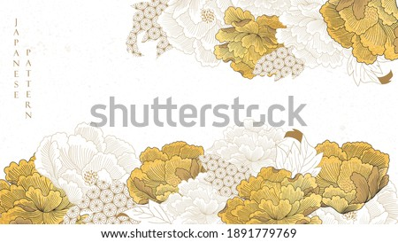 Natural landscape background with Japanese pattern vector. Peony flower template with gold texture. Chinese arts wide wallpaper in vintage style.
