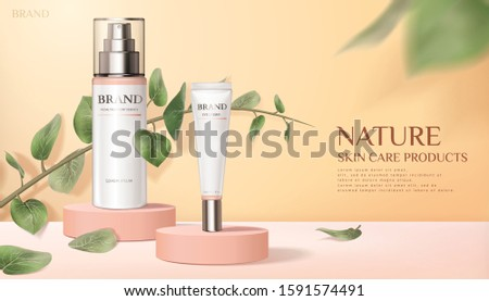 Nature skincare product ads with green leaves in 3d illustration