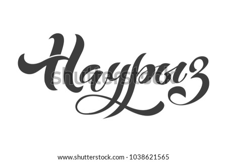 Nauryz, Kazakhstan holiday. The trend calligraphy in Russian.Hand drawn design elements. Logos and emblems for invitation, greeting card, t-shirt, prints and posters. Vector illustration.
