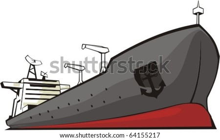 nave for transportation of the miscellaneous cargo