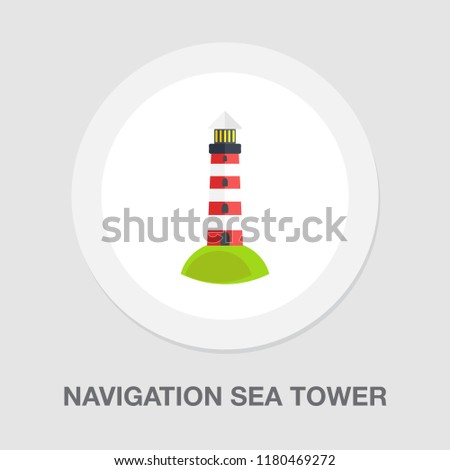 navigation sea tower icon