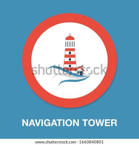 navigation sea tower icon