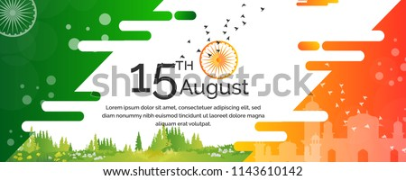 ndependence day. india. 15th of august.