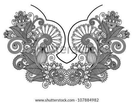 Embroidery fashion ukrainian traditional pattern stock vector