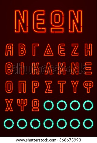 Neon font, complete Alphabet + numbers and symbols (available in English, Greek and Russian) Part 3/4 #368675993