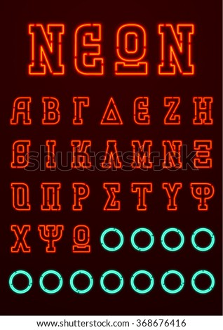 Neon font, complete Alphabet + numbers and symbols (available in English, Greek and Russian) Part 3/4 #368676416