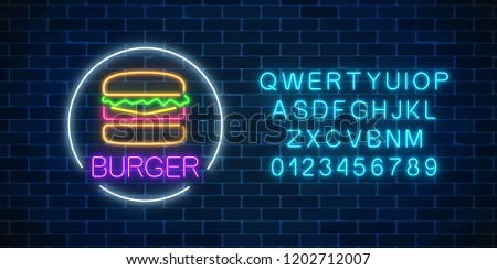 Neon glowing sign of burger with alphabet in circle frame on a dark brick wall background. Fastfood light billboard symbol. Cafe menu item. Vector illustration.