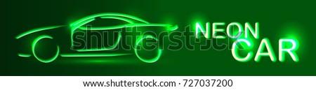 neon green car vector logo
