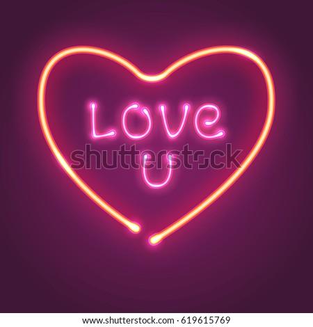 neon heart sign love u vector