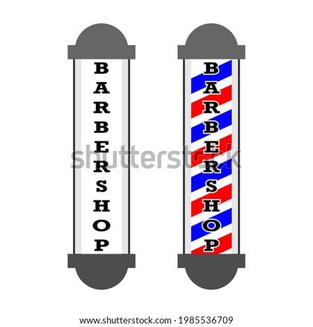 neon lamp barbershop vektor. spiral lamp barbershop vektor. pole lamp barbershop. suitable for barbershop ilustration.  Stock foto ©