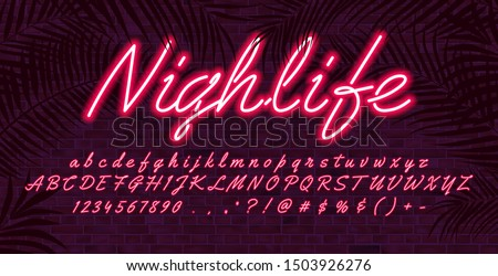 Neon light alphabet font, Red glowing hand drawn uppercase and lowercase letters, vector typeface typography design, brick wall background with tropical leaves