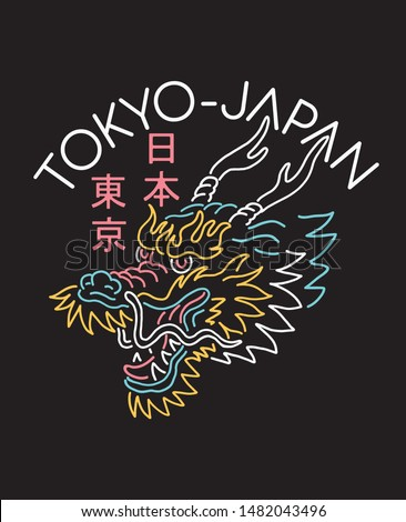 neon light japanese dragon